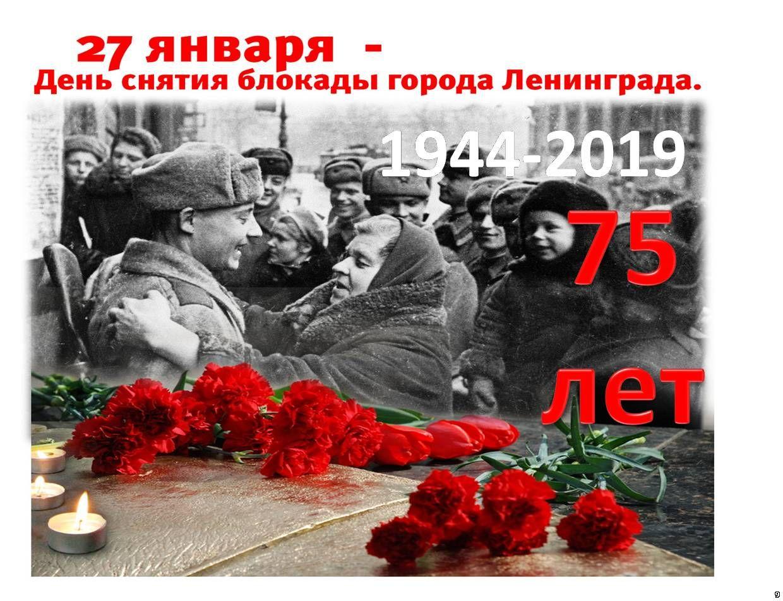 http://mouscohviiivida.ucoz.ru/_si/1/61259910.jpg